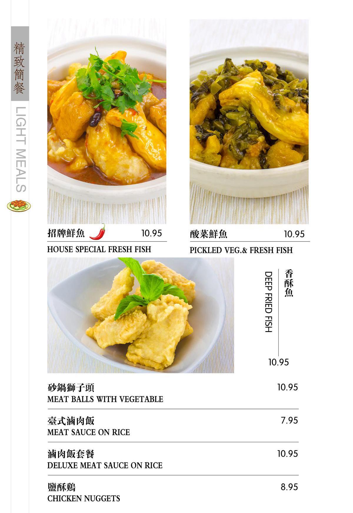 02-light_meals