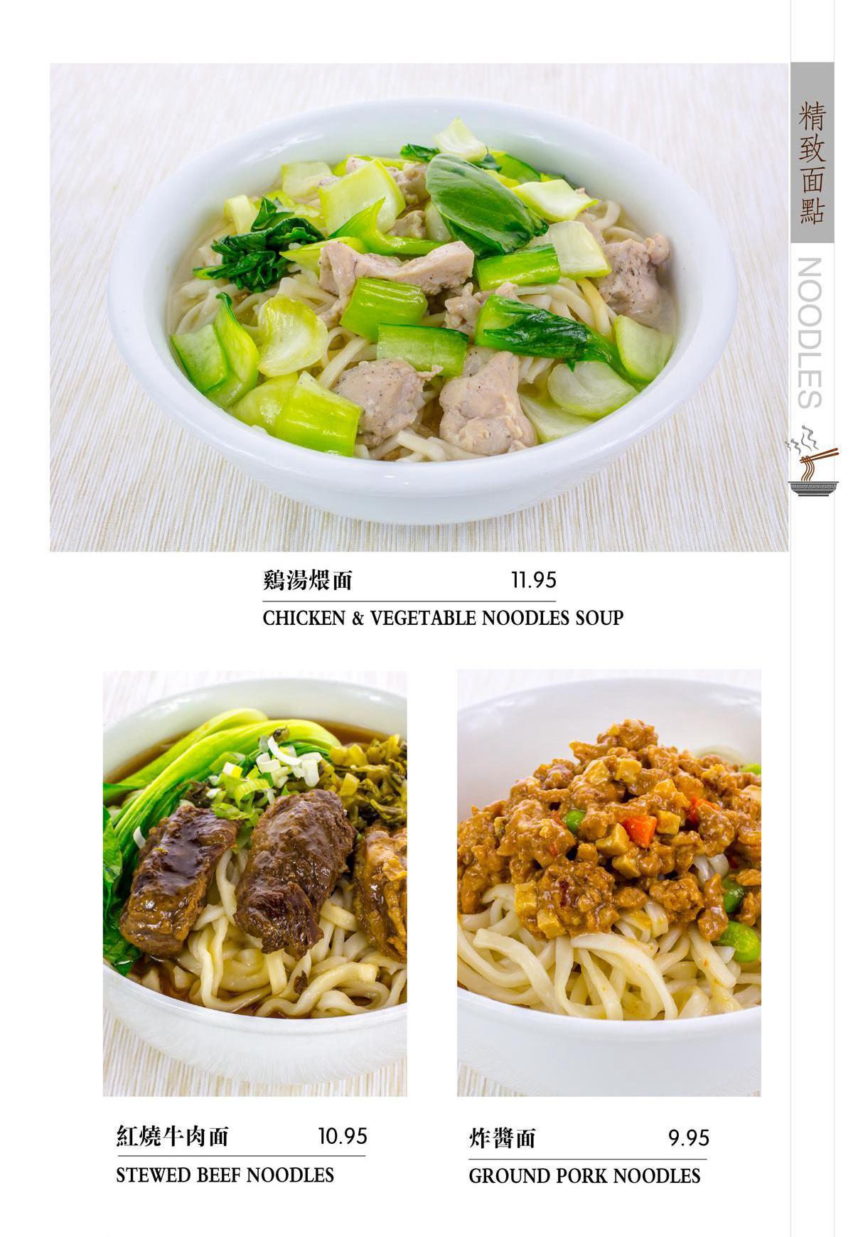 05-noodles-1