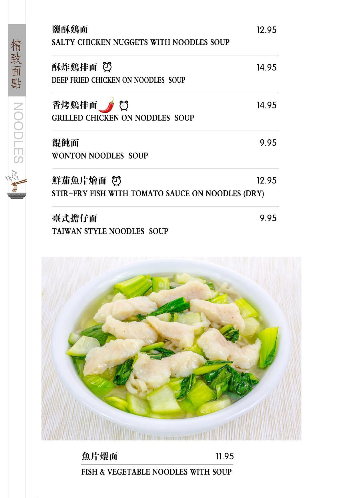 05-noodles-2