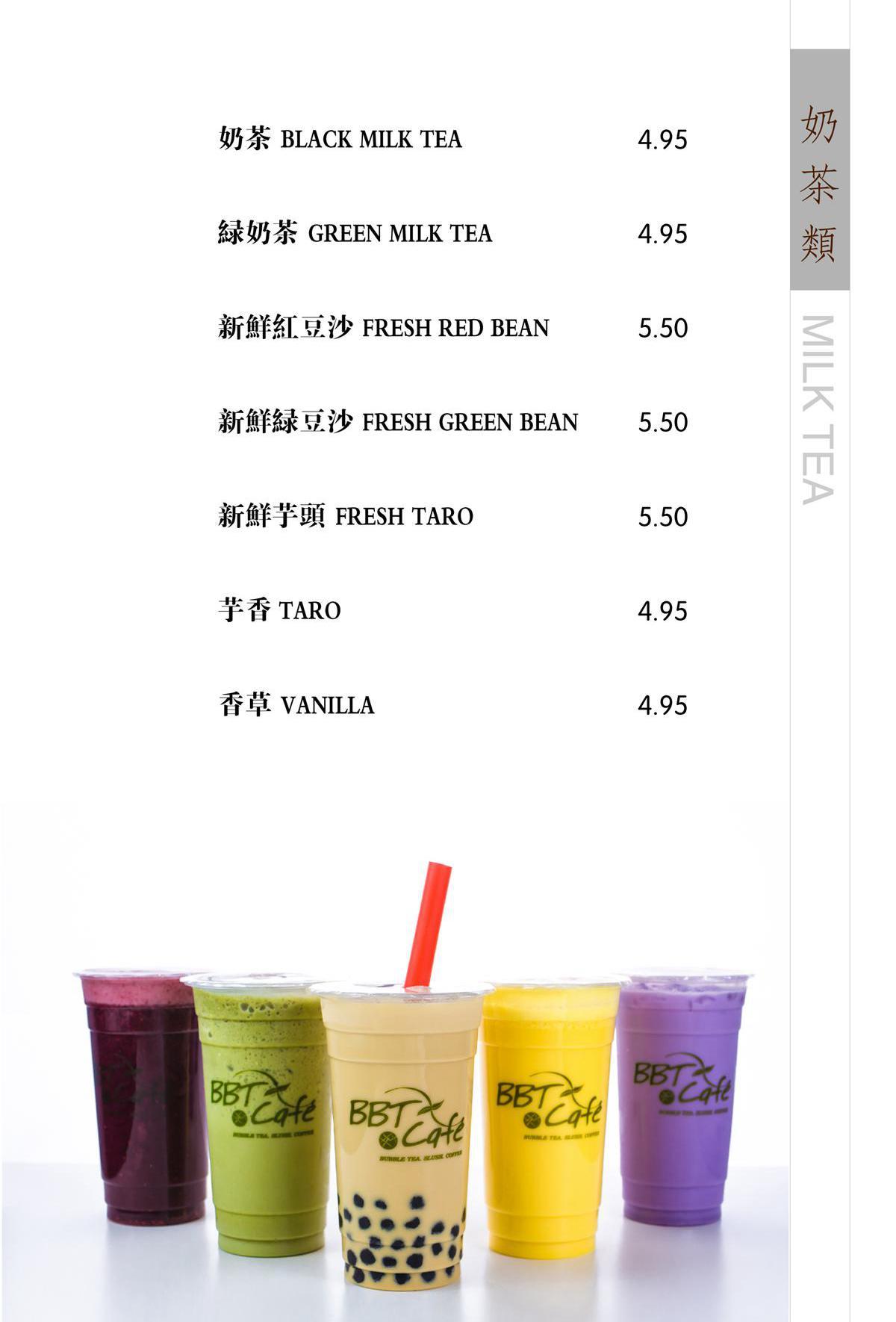 1.milk-tea-1