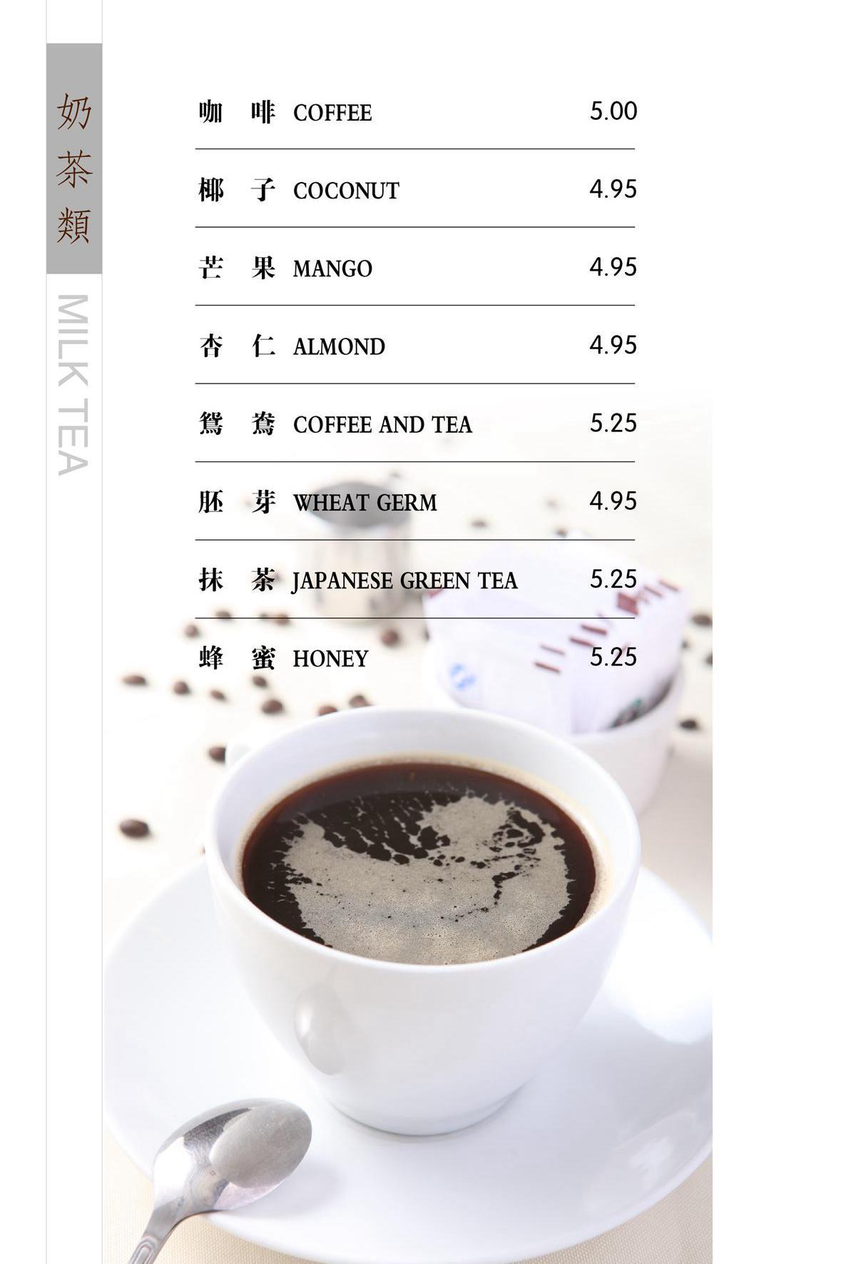 1.milk-tea-2