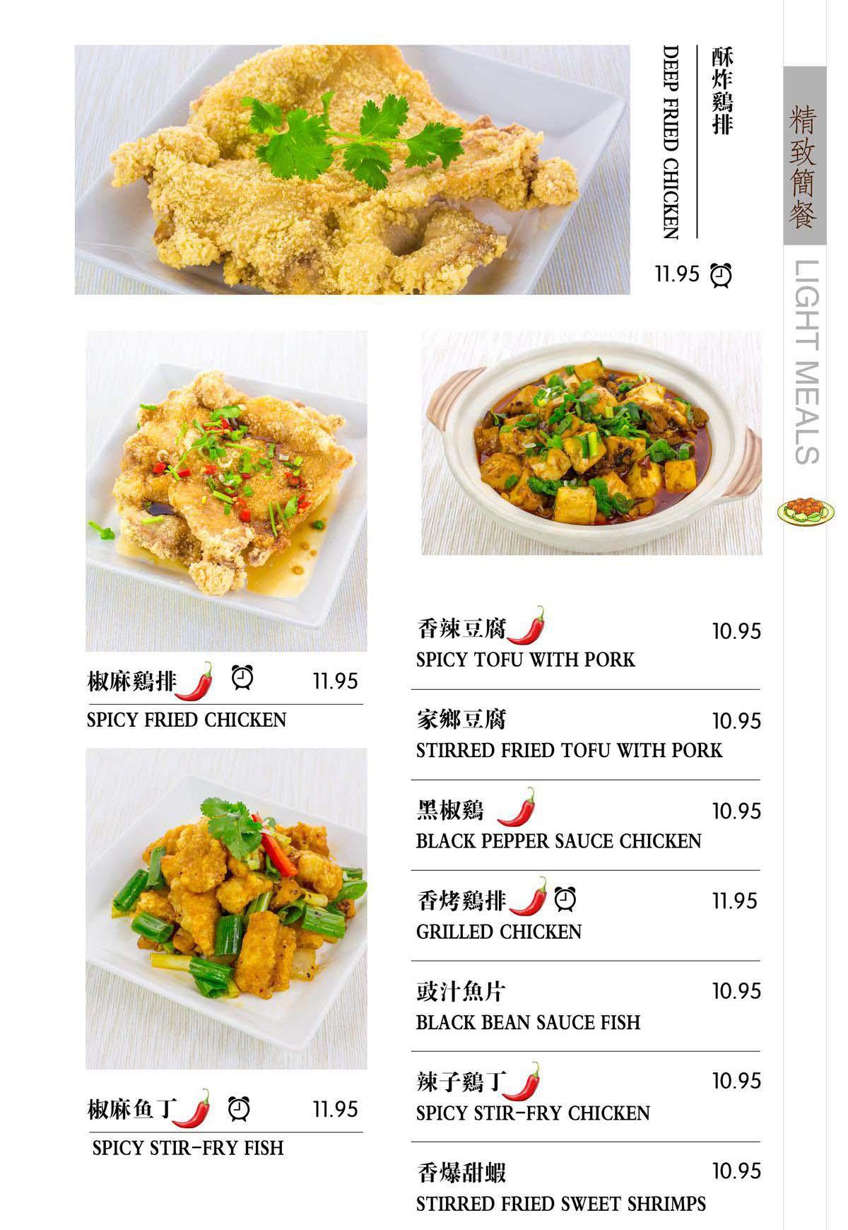 02-light_meals-2a